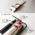 画像2: staana-stationery - 帆布10 1ペンケース with Flap (2)