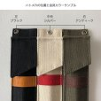 画像11: staana-stationery - 帆布10 1ペンケース with Flap (11)