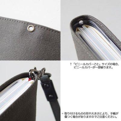 画像2: 帆布10カバーオプション ハトメ穴