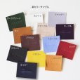 画像10: staana-stationery - 帆布10 1ペンケース with Flap (10)