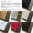 画像9: staana-stationery - 帆布10 1ペンケース with Flap