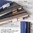 画像8: 帆布10手帳カバー(ジブン手帳mini ファーストキット用)